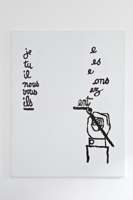 Claire Fontaine Je communique... ils surveillent, 2016 Pencil and permanent marker on canvas, 146 x 114 x 3 cm
